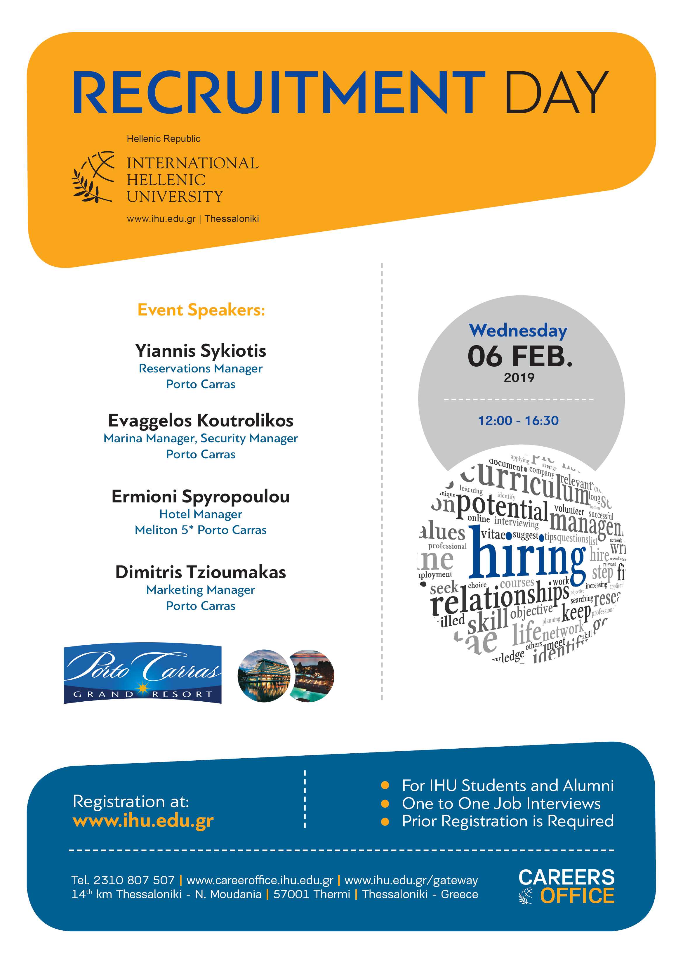 On Campus Recruitment Day | International Hellenic